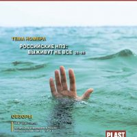 2013_03_01-02_cover_Страница_1