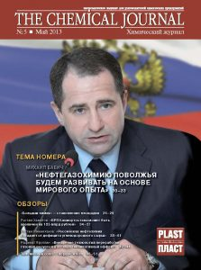 2013_5_01-02_cover_Страница_1