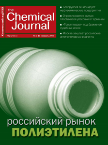 2003_2_01_cover