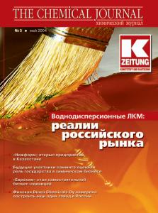 2004_05
