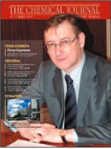Март 2005 | Выпуск