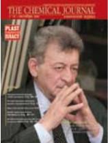 Октябрь 2008 | Выпуск