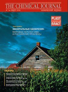 2008_3_01.pdf