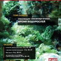 2009_12_01.pdf
