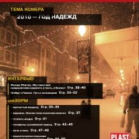 2010_1-2_01_cover.pdf