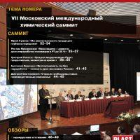 2010_3_01_cover.pdf