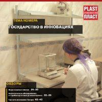2010_5_01_cover.pdf