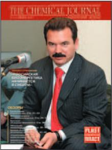 Июнь 2007 | Выпуск
