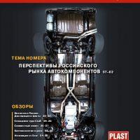 TCJ_dec_2012_3.indd - 12_TCJ_dec_2012_small.pdf