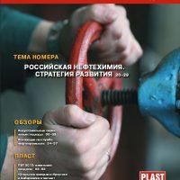 TCJ_june_2012.indd - 6_TCJ_june_2012_small.pdf