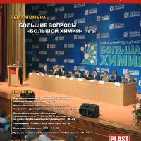 TCJ_may_2012.indd - 5_TCJ_may_2012_small.pdf