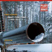 TCJ_nov_2013.indd - 2013_11_1-2_cover.pdf