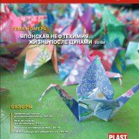TCJ_sept_2012.indd - 9_TCJ_sept_2012_small.pdf