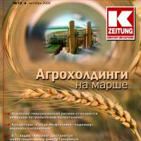 2003_10_01_cover