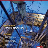 2014_3-cover
