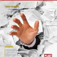 2015_04-cover